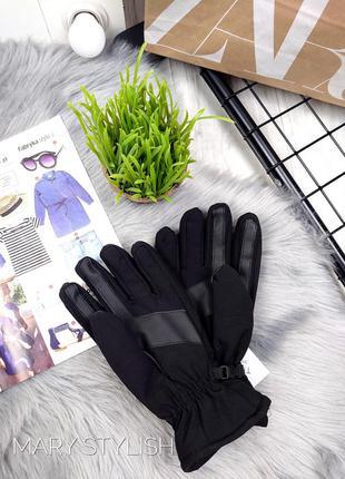 Новые перчатки внутри флис