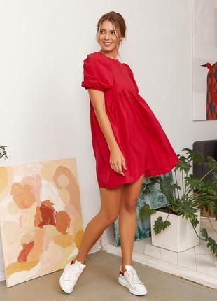 Малиновое платье с фигурной полочкой