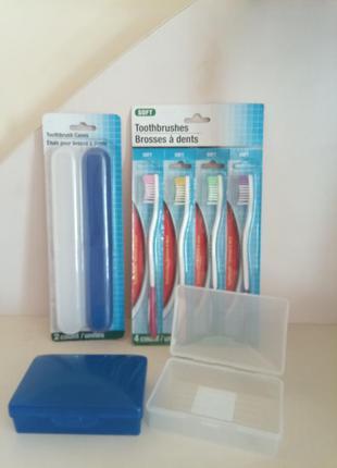 Дорожный набор зубные щетки, футляры, мыльницы