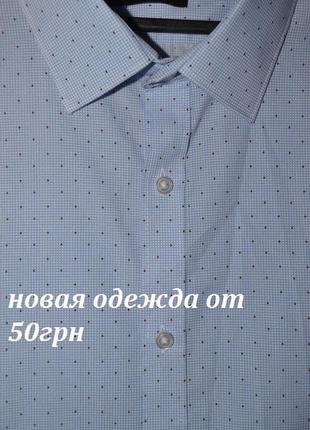 Мужская рубашка с длинны рукавом