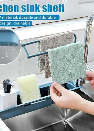 Органайзер в раковину sink holder органайзер для кухонной мойки wn-28