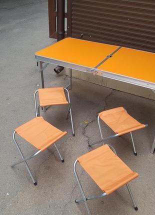 Стол чемодан для дачи и пикника усиленый