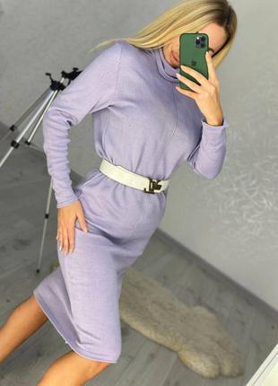 Платье гольф лаванда