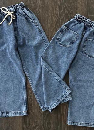 Широкие джинсы на девочку