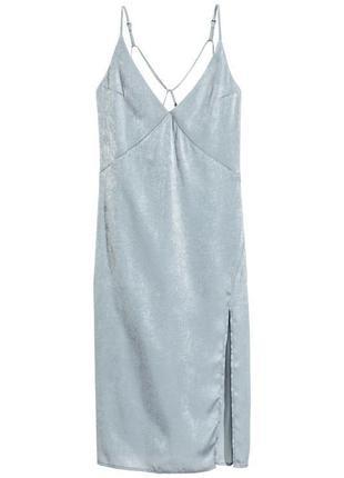 Нарядное платье сарафан комбинация в бельевом стиле с распоркой миди от h&m