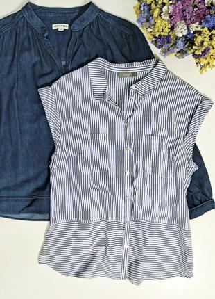 ❤️лёгкая блузочка на пуговичках