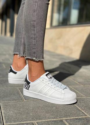 Женские кроссовки adidas superstar (рефлективные)