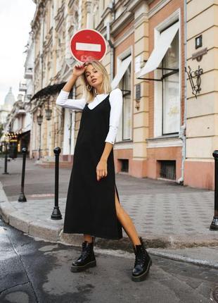 Атласный чёрный сарафан комбинация макси с распорками платье на футболку от h&m
