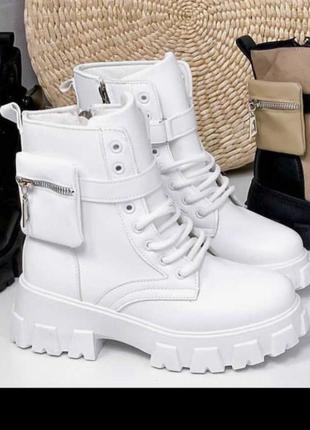 Ботинки белые деми