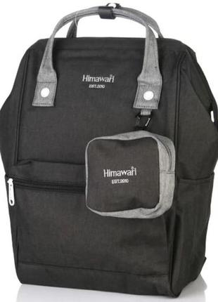 Рюкзак городской himawari