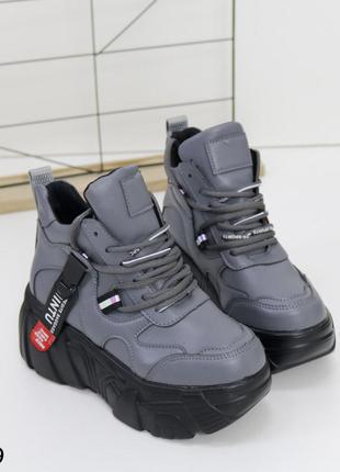 Женские кроссовки кожаные серые, женские кроссовки на массивной подошве, молодежные кроссовки демисезонные, женские кроссовки на платформе и танкетке