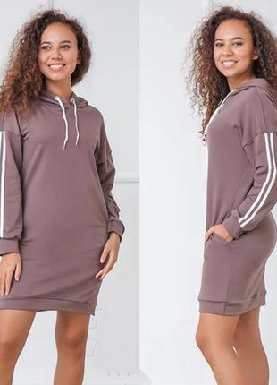 Спортивное платье с капюшоном и карманами