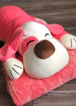 Игрушка-плед собака розовая 50см (игрушка+подушка+плед) 107*157 см микрофибра