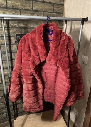 Двусторонняя шубка-куртка