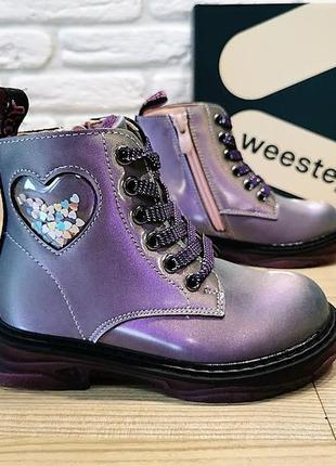 Деми ботинки weestep 5833pe фиолетовый размеры 27-32