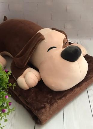 Игрушка-плед собака шоколадного цвета 50см (игрушка+подушка+плед) 107*157 см микрофибра