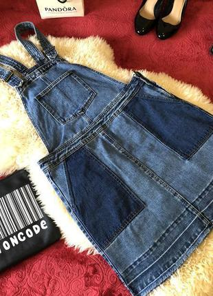 Крутой джинсовый сарафан - платье с комбинированными кармашками и необработанным краем ... 🌹❤️💋