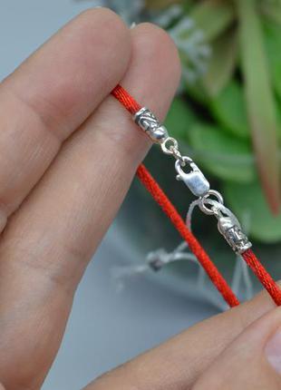 Срібний #браслет #червоний #нейлон 2мм #на руку #унісекс 16р #925