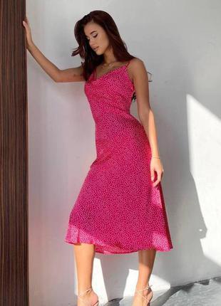Летнее красивое платье сарафан сукня повседневное платье