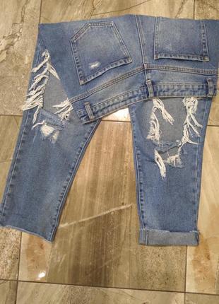 Стильные рваные джинсы,высокая посадка!