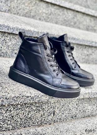 Рр 36-40 кожаные ботинки на байке