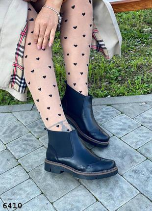 Рр 36-41 кожаные ботинки челси