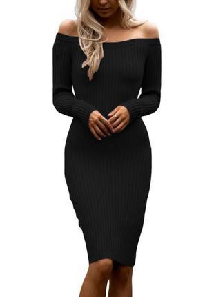 Платье миди с открытыми плечами крупный рубчик