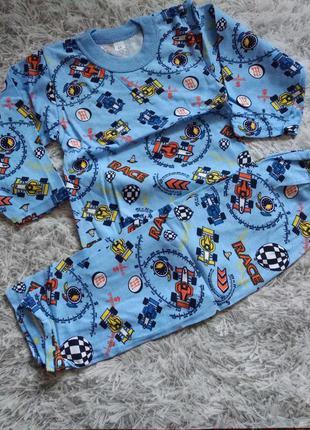 Детская пижама для мальчика, 80-128рр