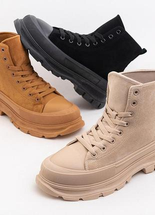 Женские ботинки netta