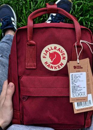 Трендовый рюкзак fjallraven kanken classic разные цвета