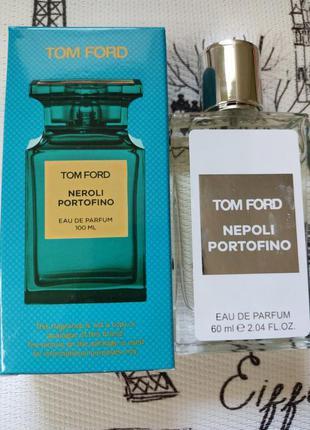 Мини парфюм неполи портофино 60 мл (унисекс)➕🎁