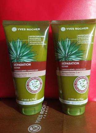 Маска-бальзам для волос 2 в 1 питание и восстановление yves rocher/ ив роше