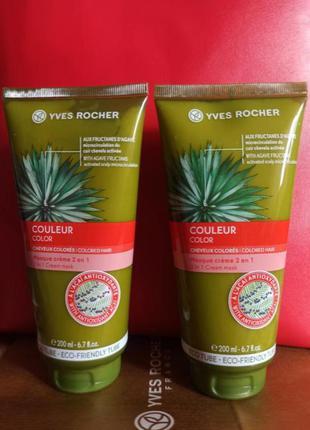 Маска-крем 2 в 1 защита и блеск окрашенных волос yves rocher / ив роше