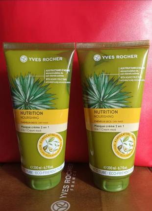 Маска-крем для волос 2 в 1 питание и шелковистость. yves rocher/ ив роше