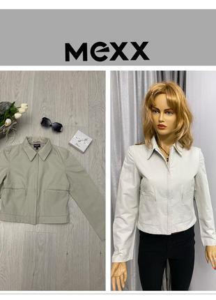 Брендовый пиджак жакет куртка на молнии mexx