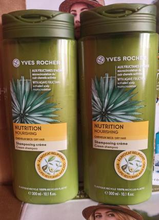 Шампунь для волос питание и шелковистость ив роше/ yves rocher