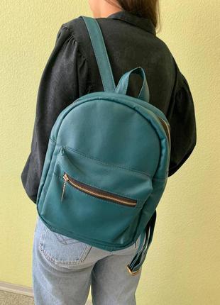 Распродажа/sale/скидка женский подростковый стильный рюкзак для школы в цвете мурена