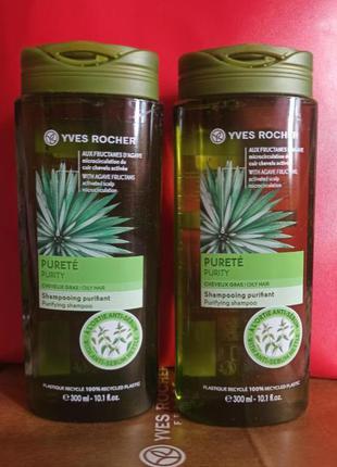 Шампунь для волос легкость и очищение с крапивой ив роше / yves rocher