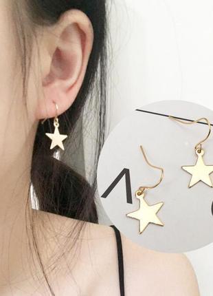 Серьги сережки с звездочкой золотистые новые