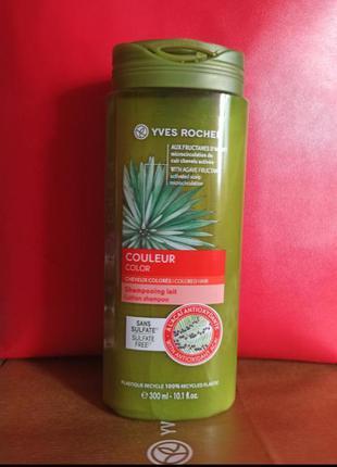 Шампунь-лосьон защита и блеск окрашенных волос ив роше / yves rocher 300мл