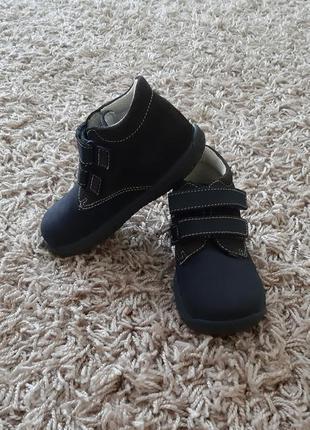 Демісезонні шкіряні ботинки, черевики baren-schuhe 23/24 розміру.