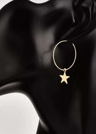 Серьги серёжки звезды новые