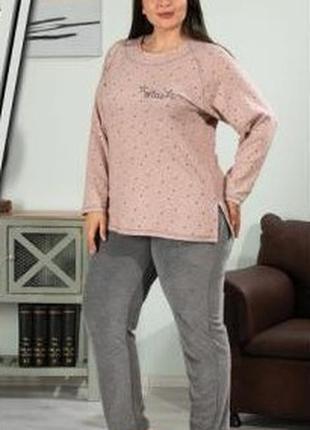 Комплект женский для дома кофта штаны турция 1xl,2xl,3xl,4xl,большой размер, пудровый