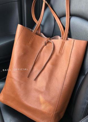 Кожанная сумка шоппер