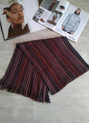 Большой шарф в полоску