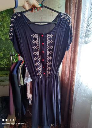 Плаття - вишиванка