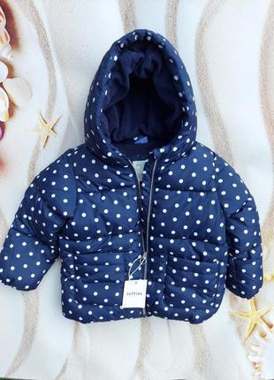 Тепла курточка  на флісі