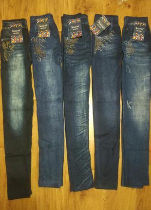 Брючные лосины под джинс  с декором стрейчевые разные размеры от 36 до 56