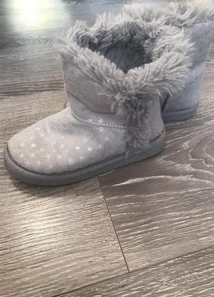 Уги черевички