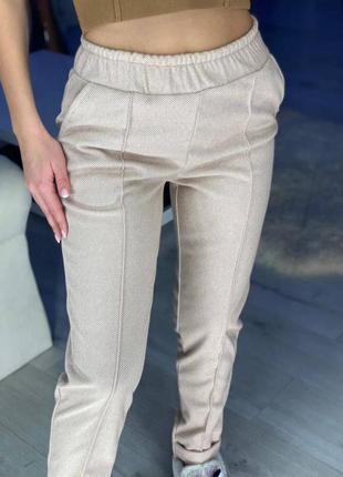Женские брюки султанки с шерстью беж